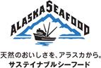 アラスカシーフードマーケティング協会のロゴマーク